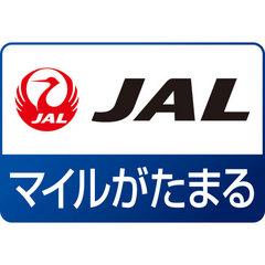 【早期でお得!「J-SMART 200 ADVANCE」】28日前早割【選べる朝食付】
