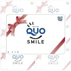 【出張応援ビジネスプラン】QUO1,000円分!ビジネス特典有!<素泊り>