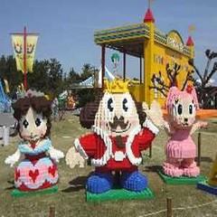 【ファミリー】【お子様無料】南知多で遊ぼう!おもちゃ王国まで15分【お子様歓迎】ファミリープラン