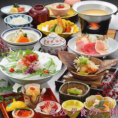 ◆当日限定◆お値打ち価格!美味しい会席に舌鼓♪1泊2食付★レストラン食プラン