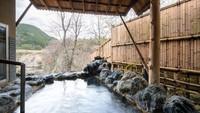 【大人2名様限定】温泉内風呂&露天風呂付 離れ〜素泊まりプラン〜