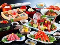 【但馬の極み】但馬牛ステーキ+日本海地魚+蟹足のコラボ★女性に色浴衣レンタル特典付「遊膳」プラン