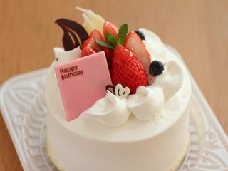 記念日プラン〜Anniversary〜記念ホールケーキとミニワイン付き♪
