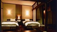 【和洋室】太平洋一望の露天付客室(6帖+ツイン)