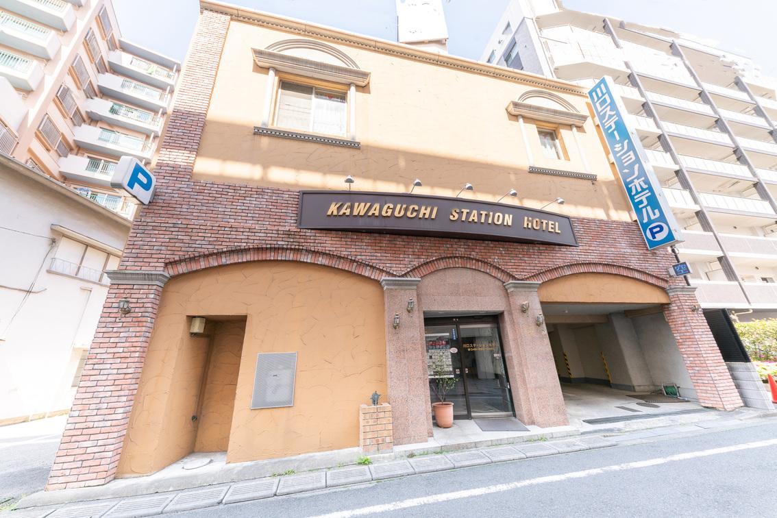 OYO 川口ステーションホテル image