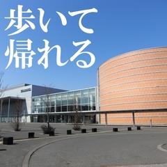 【学会・会議に】札幌コンベンションセンターへ徒歩7分!いちばん近くがやっぱり安心♪【朝食付】