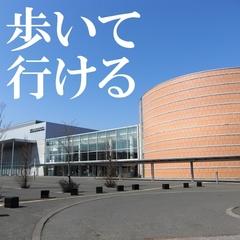 【学会・会議に】札幌コンベンションセンターへ徒歩7分!歩いて行けるから朝がラク♪【素泊り】