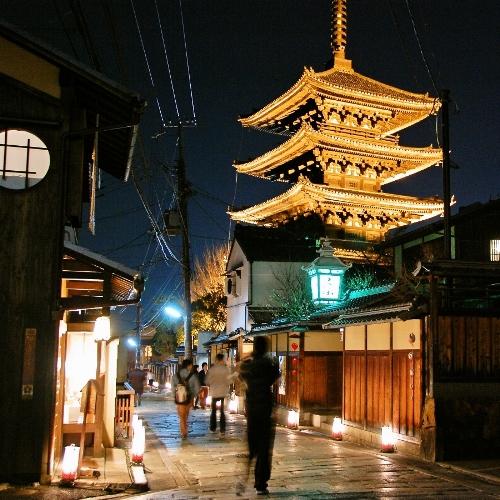 【素泊まりプラン】祇園の中心地に泊まって京都観光を満喫<チェックイン21時まで>