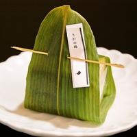 <女性限定☆>京都の和スイーツ♪5名様以上で更に嬉しい特典付◆レディースプラン【夕食はお部屋食】