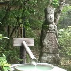 【温もりの箱根】人気の硫黄泉露天風呂&☆ご湯っくりプラン♪芦ノ湖温泉満喫
