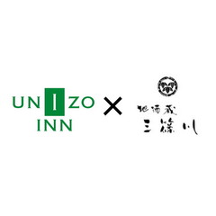 ビジネス応援パッケージD【朝食付】
