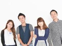 【幹事さん必見】4名1室ご利用でお一人無料!!天空の宿・茜宿へはグループが断然お得!