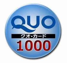 【QUOカード1000円付き♪】期間・室数限定♪ビジネスマン応援♪■朝食無料■