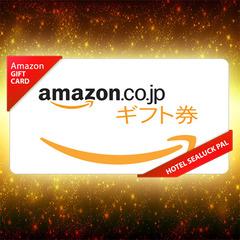 【出張応援】【Amazonギフト1000円分付きプラン】朝食無料