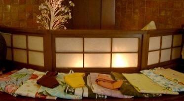 熱海・網代温泉 網代観光ホテル image