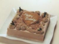 【記念日】プラン。当館自慢の活き魚膳と記念日用デコレ−ションケ−キをお部屋でお楽しみ下さい。。
