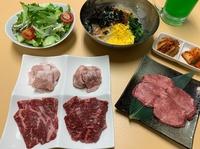 和食、洋食、中国料理、焼肉から選べる♪お値打ちで嬉しい夕食☆1泊2食付Bコース!