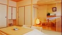 【温泉陶器風呂付き】山の緑で安らぐ特別室「 かにえびたい 」