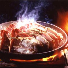 ≪柴山かに4月4日まで≫★かに刺し・焼きかに・かにちり鍋★ シンプル【さざ波】コース