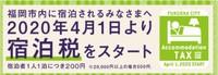 ★現金特価 素泊まり※クレジット/電子マネー不可★ 現金払いでお得!! 朝食別料金¥300