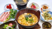 【期間限定セール】【2食付き】美肌の湯を満喫♪ほうとう&山梨県の郷土料理を楽しむプラン