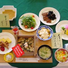 【ポイント10倍】【毛ガニ&生うに】室数限定の特別プラン!豪華な夕食メニュー♪/2食付