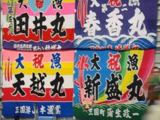 【黄タグ越前蟹2人茹1杯】刺・茹・しゃぶ・雑炊