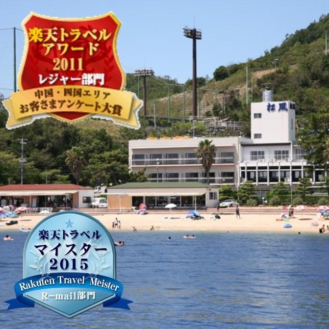 【夏★海が目の前!】夏休みは小豆島で島遊びを楽しもう季節のグルメ会席♪◇1泊2食《個室食》