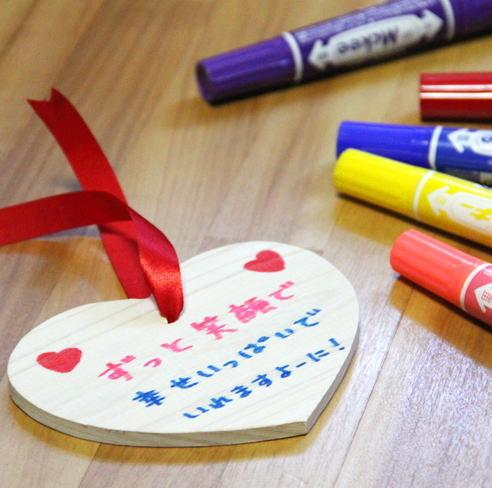 ★カップル★小豆島で二人のステキな思い出を♪カップルに嬉しい特典付♪