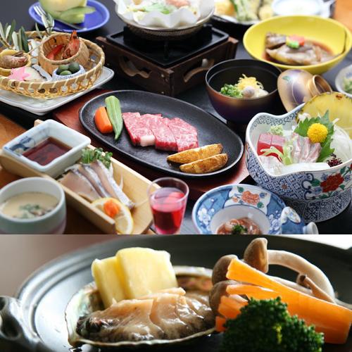 【夏休み☆】島では楽しいイベントが盛りだくさん!◇蚫のバター焼き&和牛鉄板焼きステーキ《個室食》,
