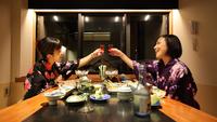 【楽天限定★旅行応援】ポイント2倍☆ 島の味覚いいとこ取り♪地魚/アワビ/サザエ 【個室食】
