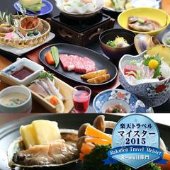 【楽天トラベルマイスター受賞記念】☆オリーブ牛鉄板焼きステーキと鮑のバター焼きプラン