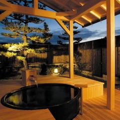 露天風呂付客室がお得!お二人で6000円OFF♪当宿自慢の懐石料理でおもてなし一泊二食付き宿泊プラン
