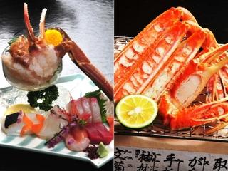 山陰冬の味覚!松葉ガニ付き大漁プラン(全11品)
