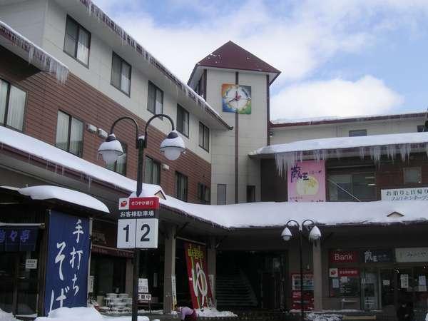 蔵王センタープラザ 関連画像 3枚目 楽天トラベル提供