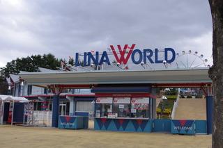 リナワールドの入園券付ファミリープラン\(^o^)/家族や友人と東北最大級の遊園地で遊ぼう!