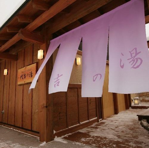 【蔵王会席】蔵王牛の熱々ジューシーステーキ170gを味わう!【絶品グルメトラベル】