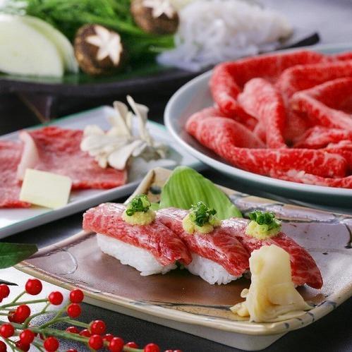 蔵王牛至福プラン◆蔵王牛のすき焼き、牛握り&陶板焼ステーキ付◆源泉かけ流し温泉で湯ったり♪