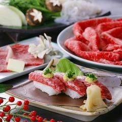 【蔵王牛至福プラン】◆しゃぶしゃぶ、牛握り&陶板焼きステーキ