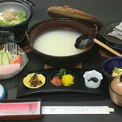 ◆《年末年始限定》大露天風呂の宿で温泉三昧!西日本最大級の露天風呂をとことん堪能♪〜月替会席〜