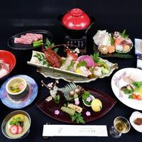 【春夏旅セール】◆湯巡りの宿で温泉三昧!今日は贅沢に「料理長厳選会席」《夕朝食付》