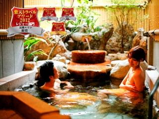 【本館】【直前割】和ダイニングで1泊朝食★最大5湯貸切無料♪外湯めぐり送迎xアヒル風呂