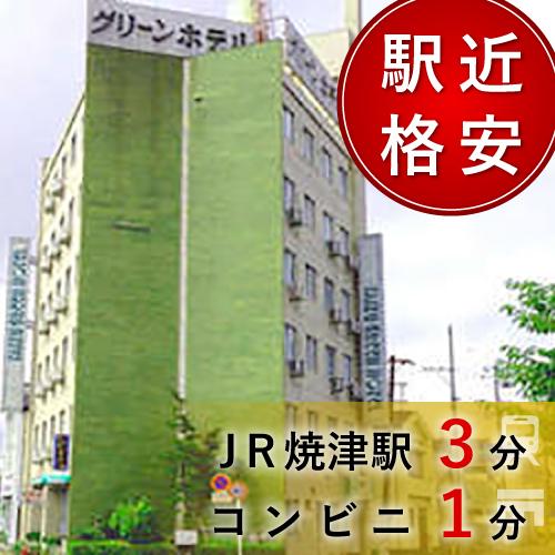 Yaizu Green Hotel, Yaizu