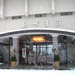 【雪見】やすらぎプラン ♪福島の冬を温泉×食事で味わう♪