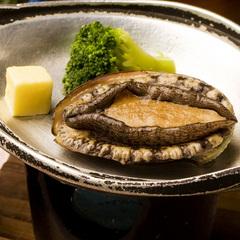 【竹島御膳】夕食ワンランクUP!とっておきの記念日旅行におススメ♪(現金特価)