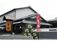 【禁煙】奈良酒蔵巡りプラン2018鹿よせ見学付(16.6㎡)