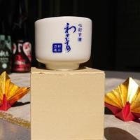 【★期間限定★】★日本酒で巡る!!長州利き酒セットプラン♪