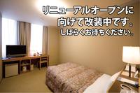 シングルC15平米【禁煙】