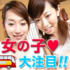 【女性限定】鹿久居荘は頑張る女性を応援しますd(@^∇゜)/嬉しい特典盛りだくさん♪