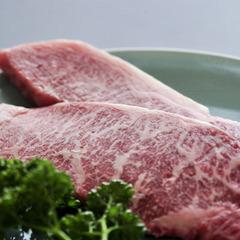 < 夏のチェックインは13時から! >『 焼きがに付き ★ 磯料理プラン + 但馬牛ステーキ♪ 』